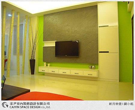 台中室內設計-系統廚櫃-電視櫃設計 (7).jpg