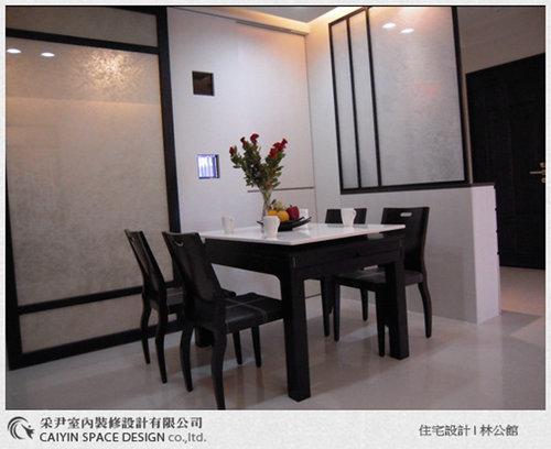台中室內設計-居家設計-系統廚櫃-餐廳.jpg