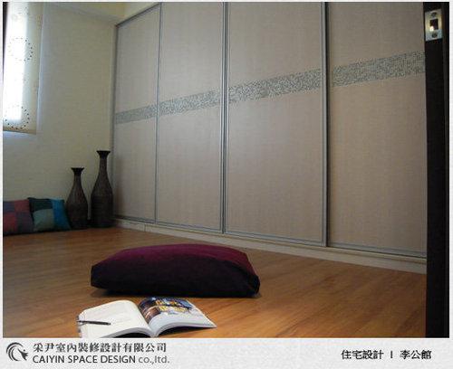 台中室內設計-系統櫃設計-衣櫥設計.jpg