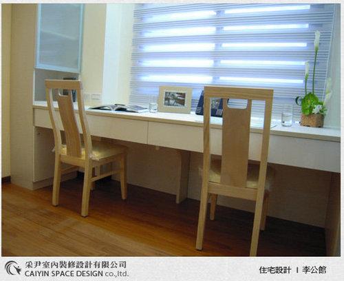 台中居家設計-書房設計.jpg