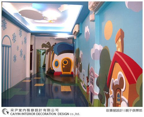 故事屋-幼稚園-補習班- 居商業空間-壁面設計.jpg