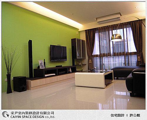 台南室內設計 采尹空間設計