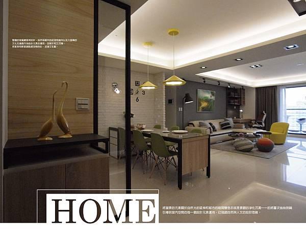 台中室內設計 (8).jpg