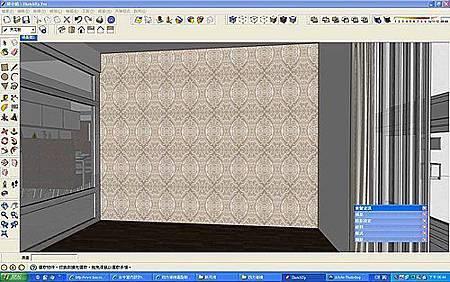 sketchup教學-四方連續貼圖教學 (1).jpg