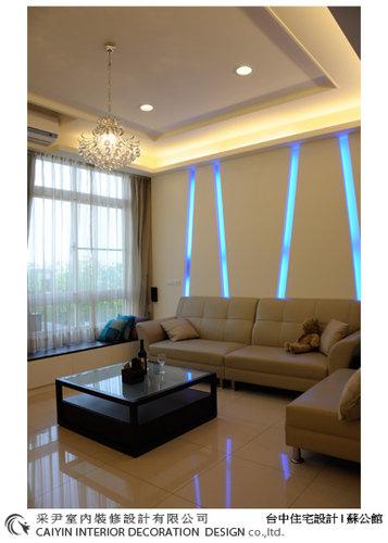 台中室內設計 居家裝潢 電視牆造型  餐廳設計 (1).jpg