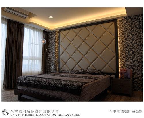 台中室內設計 居家裝潢 電視牆造型  餐廳設計 (3).jpg