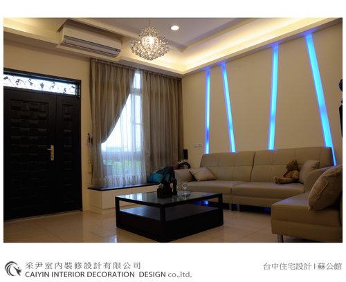 台中室內設計 居家裝潢 電視牆造型  餐廳設計 (6).jpg