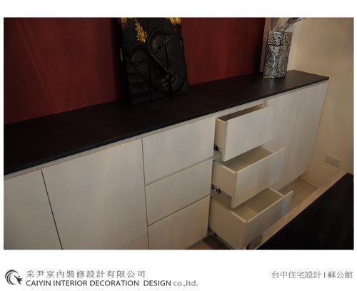 台中室內設計 居家裝潢 電視牆造型  餐廳設計 (5).jpg