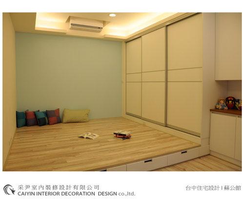 台中室內設計 居家裝潢 電視牆造型  餐廳設計 (12).jpg