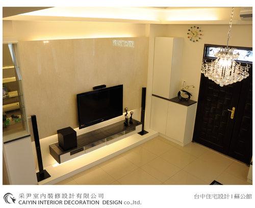 台中室內設計 居家裝潢 電視牆造型  餐廳設計 (13).jpg