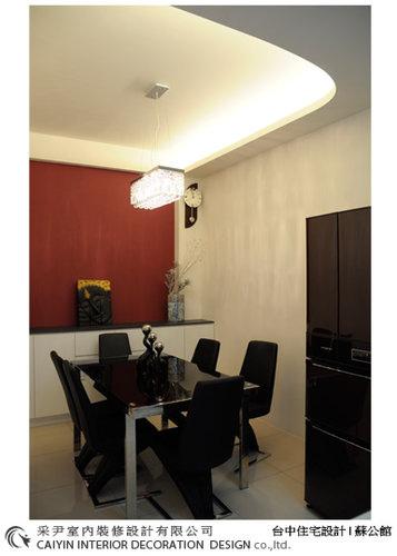台中室內設計 居家裝潢 電視牆造型  餐廳設計 (17).jpg