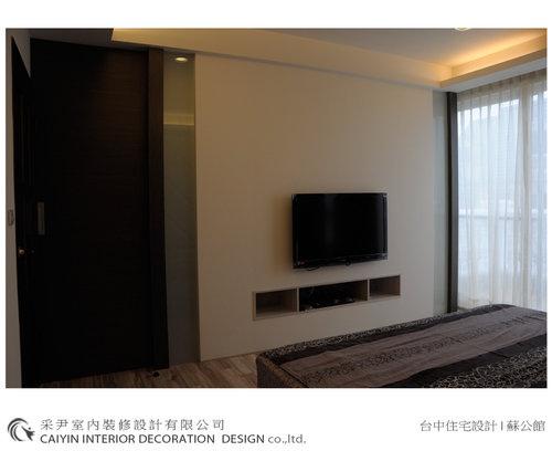 台中室內設計 居家裝潢 電視牆造型  餐廳設計 (16).jpg