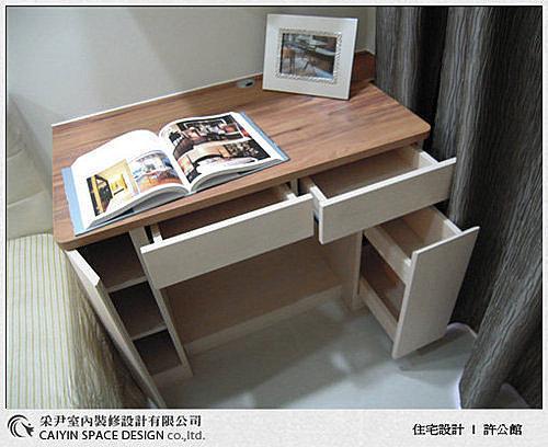 台中室內設計 居家裝潢 天花板裝潢 書房設計 (6).jpg