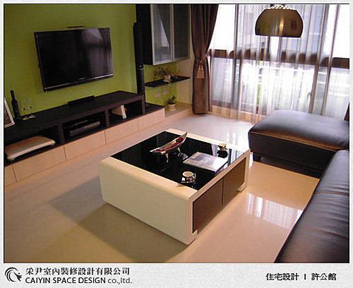 台中室內設計 居家裝潢 天花板裝潢 書房設計 (7).jpg