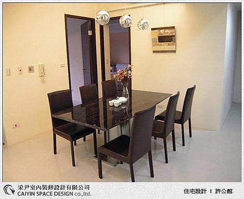 台中室內設計 居家裝潢 天花板裝潢 書房設計 (1).bmp