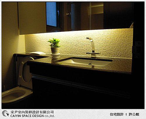 台中室內設計 居家裝潢 天花板裝潢 書房設計 (4).jpg