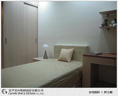 台中室內設計 居家裝潢 天花板裝潢 書房設計 (5).jpg