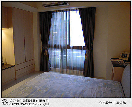 台中室內設計 居家裝潢 天花板裝潢 書房設計 (8).jpg