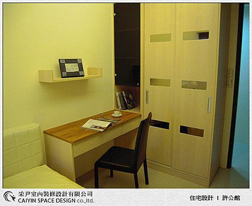 台中室內設計 居家裝潢 天花板裝潢 書房設計 (10).jpg