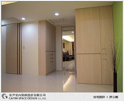台中室內設計 居家裝潢 天花板裝潢 書房設計 (13).jpg