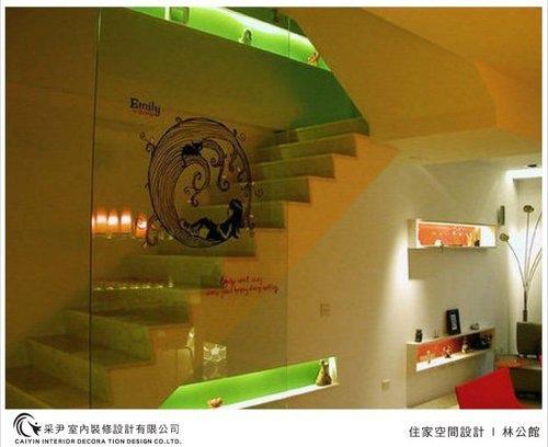 吧檯設計 客廳裝潢 玻璃隔間設計 電視牆旋轉設計 系統家具  (4).jpg