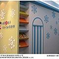 故事屋設計 雲朵天花板裝潢 店面設計 系統櫥櫃 兒童房設計 幼兒遊戲區 (9).jpg