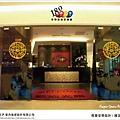 餐廳設計 商業空間設計  台中室內設計 店面設計 (4).jpg