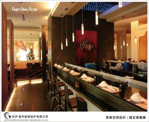 餐廳設計 商業空間設計  台中室內設計 店面設計 (10).jpg