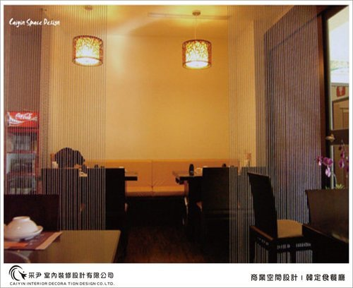 餐廳設計 商業空間設計  台中室內設計 店面設計 (14).jpg