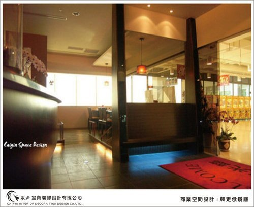 餐廳設計 商業空間設計  台中室內設計 店面設計 (19).jpg