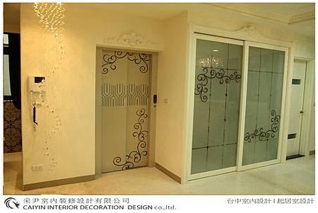 台中室內設計 系統櫃 電視牆  大理石設計 衣櫃設計 餐廳設計 (2).jpg