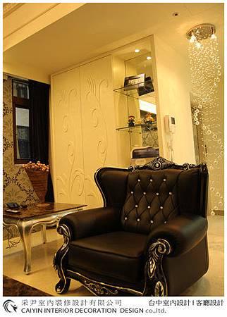 台中室內設計 系統櫃 電視牆  大理石設計 衣櫃設計 餐廳設計 (3).jpg