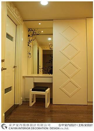 台中室內設計 系統櫃 電視牆  大理石設計 衣櫃設計 餐廳設計 (1).jpg