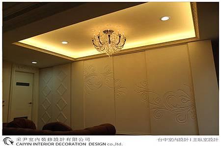 台中室內設計 系統櫃 電視牆  大理石設計 衣櫃設計 餐廳設計 (7).jpg