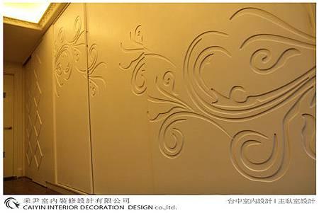 台中室內設計 系統櫃 電視牆  大理石設計 衣櫃設計 餐廳設計 (5).jpg