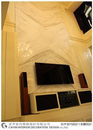 台中室內設計 系統櫃 電視牆  大理石設計 衣櫃設計 餐廳設計 (6).jpg