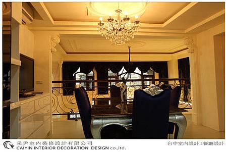 台中室內設計 系統櫃 電視牆  大理石設計 衣櫃設計 餐廳設計 (11).jpg