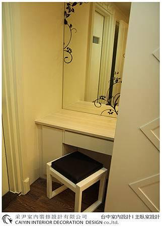 台中室內設計 系統櫃 電視牆  大理石設計 衣櫃設計 餐廳設計 (16).jpg