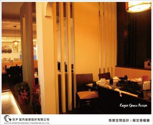 台中室內設計 商空設計 餐廳設計  天花板裝潢  (1).jpg