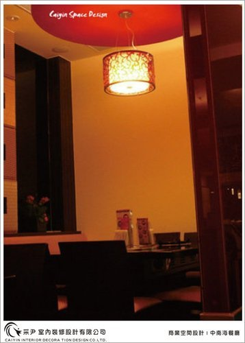 台中室內設計 商空設計 餐廳設計  天花板裝潢  (7).jpg