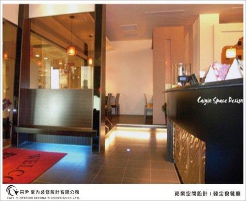 台中室內設計 商空設計 餐廳設計  天花板裝潢  (14).jpg
