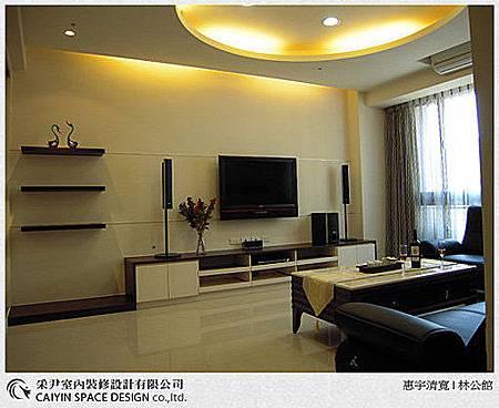 台中室內設計 居家裝潢 住宅設計 (38).jpg