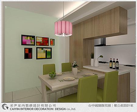 餐廳設計 裝潢設計 客廳設計 廚具設計 餐廳裝潢 (3).jpg