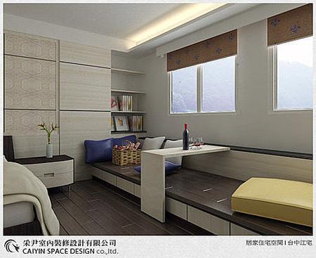 台中室內設計 和式設計 臥室設計 客廳設計 天花板裝潢 (6).jpg