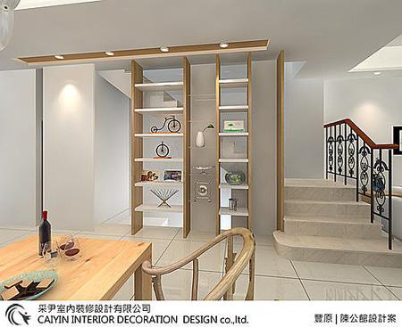 台中室內設計 和式設計 臥室設計 客廳設計 天花板裝潢 (9).jpg