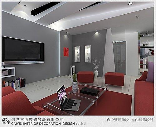 裝潢設計 壁面設計 天花板裝潢 電視牆設計 客廳裝潢 櫥櫃設計 (5).jpg