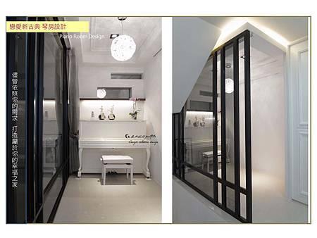 台中室內設計 采尹設計 (3).jpg