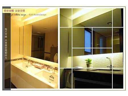 台中室內設計 采尹設計 (8).jpg
