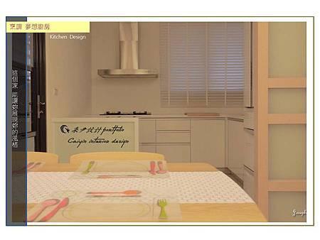 台中系統櫃 台中系統家具