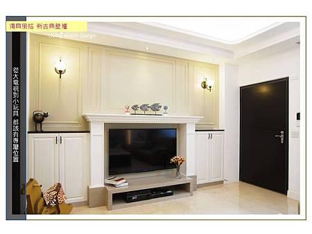台中室內裝潢設計 (2).JPG